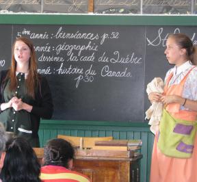 Ecole Du Rang II